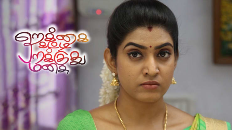 Watch Rekka Katti Parakuthu Manasu, TV Serial from Zee Tamil, online