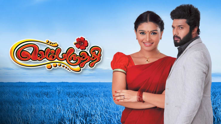 Sembaruthi Today Full Episode In Youtube (Choices)