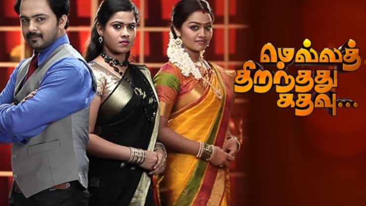 Watch Mella Thiranthathu Kathavu, TV Serial from , online