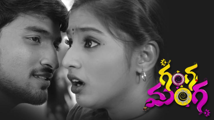 Watch Ganga Manga, TV Serial from Zee Telugu, online only on ZEE5