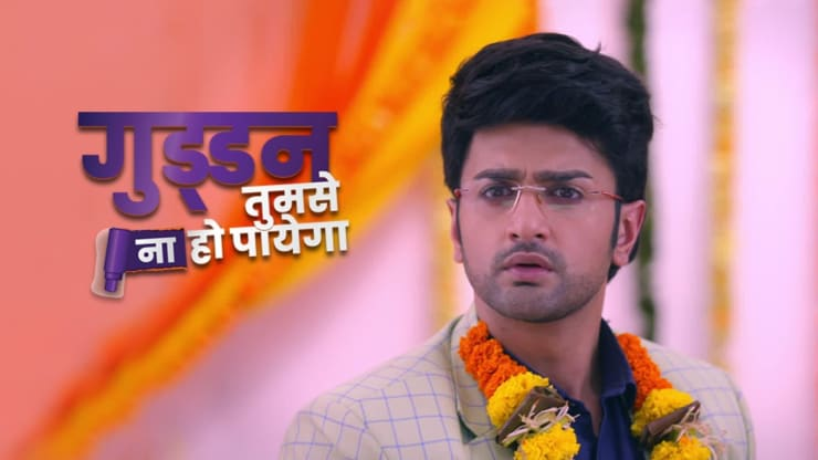 Watch Guddan – Tumse Na Ho Payega, TV Serial from Zee TV HD