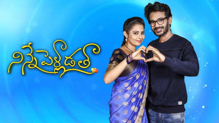Watch Ninne Pelladatha, TV Serial from Zee Telugu, online