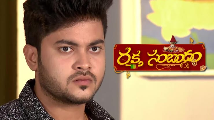 Watch Raktha Sambandham, TV Serial from Zee Telugu, online only on ZEE5