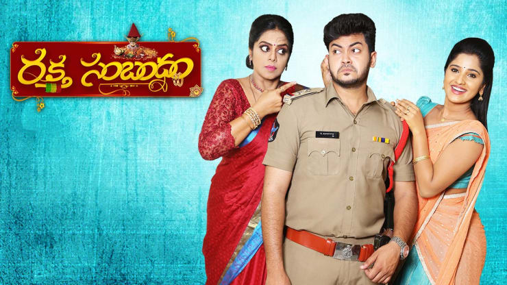 Watch Raktha Sambandham, TV Serial from Zee Telugu, online