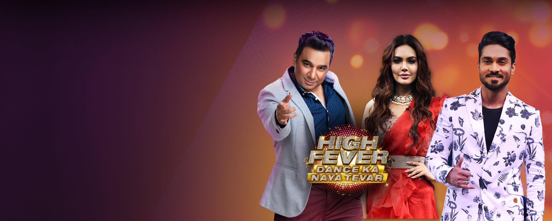 high fever dance ka naya tevar watch high fever dance ka naya