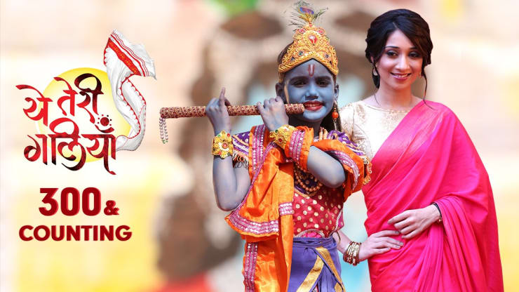Watch Yeh Teri Galiyan, TV Serial from Zee TV HD, online