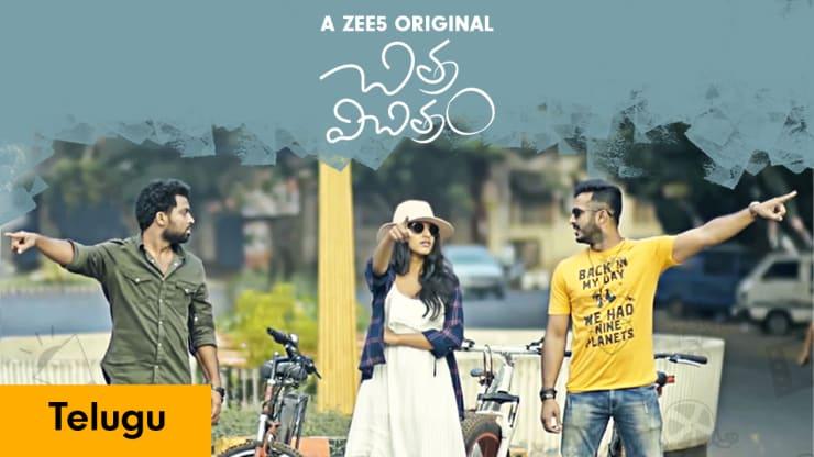 Watch Chitra Vichitram Season 1, a ZEE5 Original in full HD